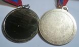 Спортивные медали, фото №7