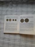 Очерк о золоте. М. М. Максимов (2), фото №11