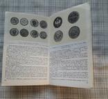 Очерк о золоте. М. М. Максимов (3), фото №10