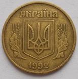 25 копееек 1992 г. 2(3)БАм, сдвоение зерен и даты., фото №3
