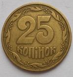 25 копееек 1992 г. 2(3)БАм, сдвоение зерен и даты., фото №4