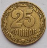 25 копееек 1992 г. 2(3)БАм, сдвоение зерен и даты., фото №5