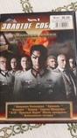 Коллекция ДВД фильмов + бонус 40 дисков с фильмами, фото №5