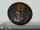 Медаль академика Данилы Заболотного, фото №2