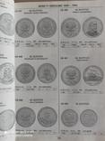 Фишер. Каталог польских монет 2007 года., фото №5