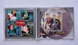 Веселые Ребята. Daimond collection. MP3., фото №4