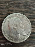 3 марки 1909г.Вюртенберг, фото №2