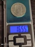 3 марки 1909г.Вюртенберг, фото №4