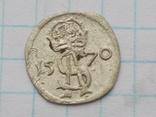 Дводенарій 1570, фото №2