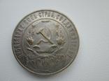 1 Рубль 1922 года (фальшак). Копия., фото №3