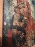 Икона Пресвятой Богородицы матери  божьей,19 век., фото №4