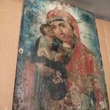 Икона Пресвятой Богородицы матери  божьей,19 век., фото №5