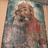 Икона Пресвятой Богородицы матери  божьей,19 век., фото №7