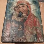 Икона Пресвятой Богородицы матери  божьей,19 век., фото №8