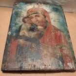 Икона Пресвятой Богородицы матери  божьей,19 век., фото №12