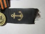 Лента с бескозырки и медали владельца-война., фото №5