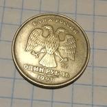 1 рубль 1997г. Россия, фото №3