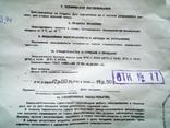 Грелка электрическая СССР.2 шт., фото №5