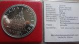 1 доллар 1976 Канада Открытие Национальной библиотеки Сертификат серебро, фото №2