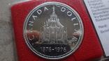 1 доллар 1976 Канада Открытие Национальной библиотеки Сертификат серебро, фото №3