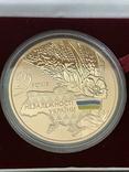 25 лет независимости Украины 250 грн., фото №2
