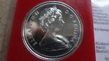1 доллар 1974 Канада Виннипег Сертификат серебро, фото №6