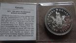 1 доллар 1971 Канада Британская Колумбия Сертификат серебро, фото №2