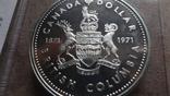 1 доллар 1971 Канада Британская Колумбия Сертификат серебро, фото №4