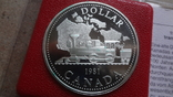 1 доллар 1981 Канада Трансконтинентальная железная дорога Сертификат серебро, фото №3