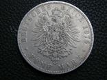 5 марок 1876 J Гамбург, фото №5