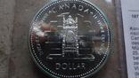 1 доллар 1977 Канада 5 лет коронации Елизаветы II Сертификат серебро, фото №4