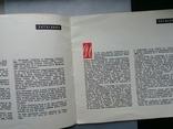 Видання творів Т. Г. Шевченка 1961-1966. Каталог., фото №6