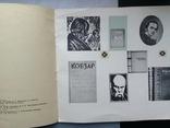 Видання творів Т. Г. Шевченка 1961-1966. Каталог., фото №7