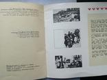Видання творів Т. Г. Шевченка 1961-1966. Каталог., фото №9
