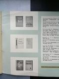 Видання творів Т. Г. Шевченка 1961-1966. Каталог., фото №10