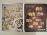 Аукционные каталоги HERITAGE + результаты торгов., фото №2