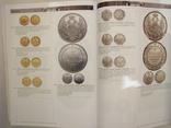 Аукционные каталоги HERITAGE + результаты торгов., фото №4
