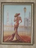 Загадочная дама А.Безуглый, фото №2