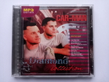 CAR-MAN. Daimond collection. MP3., фото №2