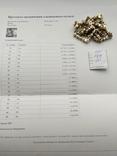 Цепь 585 пробы, с 1 бриллиантом. Качественная копия BARAKA, фото №6