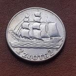 2 злотих 1936 15 років морському порту Гдиня, фото №3