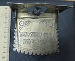 Серебряная солонка 84 пробы. Хлебников 1873 год (без соли без хлеба половина обеда), фото №6