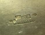 Серебряная солонка 84 пробы. Хлебников 1873 год (без соли без хлеба половина обеда), фото №10