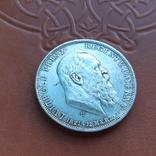 5 марок 1911 Бавария, фото №4