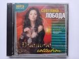 Светлана ЛОБОДА. Daimond collection. MP3., фото №2