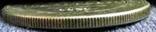 12  рублів на срібло 1831  року. Росія /  КОПІЯ платинової/  не магнітна, посрібнена, фото №4