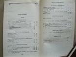 Декабристы в 2-х томах(поэзия), фото №5