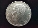 5 франков 1873 Бельгия Луитпольд І І, фото №3