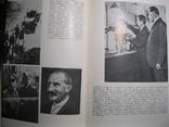 Ю.Торвальд Сто лет криминалистики 1975г., фото №7