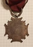 Крест За заслуги второй степени Польша, фото №6